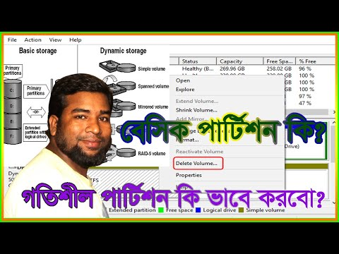 create-basic-partition-and-dynamic-disks-partition-&-mbr-to-gpt-partition-styles-bangla-tutorial