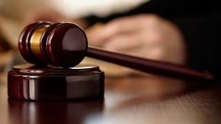 видео Статья 301 НК РФ. Налоговый кодекс с комментариями