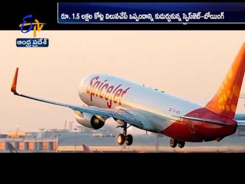 SpiceJet to buy up to 205 Boeing aircraft worth Rs 1.5 lakh crore