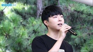 박시환 Sihwan Park パクシファン- MUSIC&FILM 리허설&퇴근 (180915)