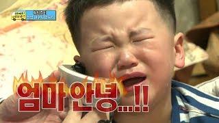 [아빠! 어디가?] 두 번째 벌레 출연에 울음터진 윤후! 니니 찾으며 대성통곡, 일밤 20130505