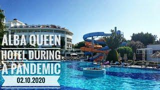 Турция 2020 Alba Queen Hotel Migros Ужин во время пандемии