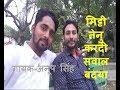 christian Punjabi song | Mitti Tainu kardi sawal bandya | LIve recording