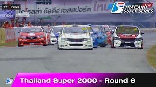 Highlight Thailand Super 2000 Round 6 | Bira International Circuit