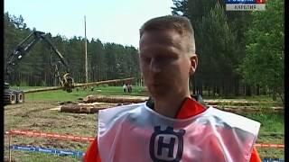 Конкурс вальщиков леса «Лесоруб-2016».(, 2016-06-04T08:14:25.000Z)