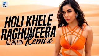 Holi Khele Raghuveera (Remix) | DJ Hitesh | | Holi 2020 Special Remix Song