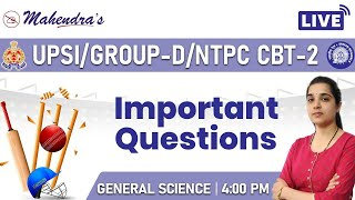 UPSI / GROUP - D / NTPC CBT - 2 | GS | Important Questions | By Pooja Mahendras | 4 pm
