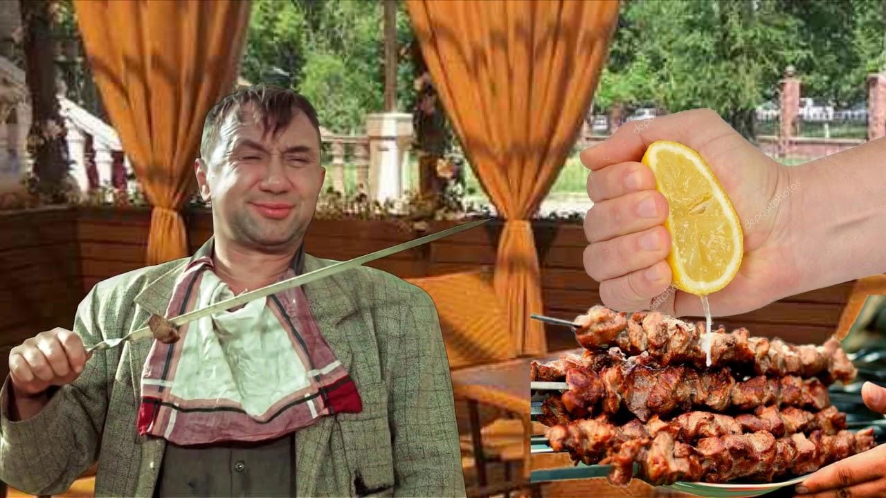 некотором кино актеры едят шашлык фото помню где