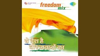 Mere Desh Ki Dharti (Flim : Upkar '1967) Remix Version
