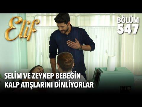 Selim ve Zeynep bebeğinin kalp atışlarını dinliyorlar ❤️❤️❤️  (547.Bölüm)