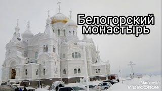 Крещение. 19 Января. Белогорский монастырь. Белая гора - необыкновенное место