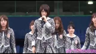 23日、AKB48「桜の木になろう」発売記念全国握手会イベントがナゴヤドー...