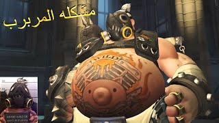 عشانه مربرب؟! || لقطات اوفر واتش 6 !