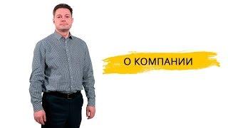 видео Ремонт и регулировка окон в СПб