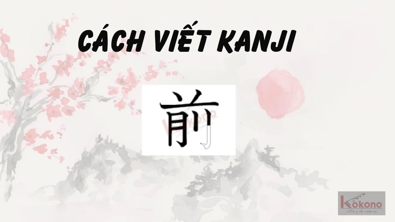 Học 103 Kanji N5 Tiếng Nhật qua hình ảnh – Phần 1 (1-30)