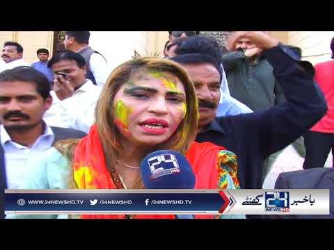 Holi celebrations at Sindh Assembly