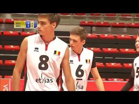 CEV U17 - Bulgaria (U17) vs. Belgium (U17) 10.07.17