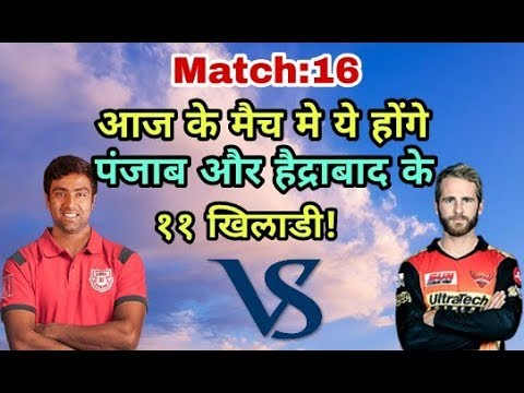 KXIP vs SRH IPL 2018: Kings Eleven Punjab vs Sunrisers Hyderabad Predicted Playing Eleven (XI)