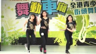 Foursquare -「舞動車廂」全港青少年街頭舞蹈比賽中