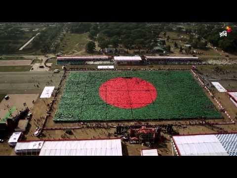 World's Largest Human Flag - Bangladesh