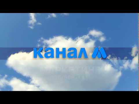 Kanal M marketing
