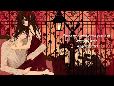 Vampire Knight Guilty Full Opening With Lyrics (HD/HQ)