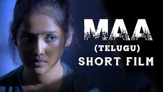 MAA (Telugu) Short Film | Ondraga Originals | Sarjun KM | Sundaramurthy KS