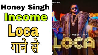 Loca Video Song | Yo Yo Honey Singh Amazing Income From Loka Song | Loca Vs Makhana