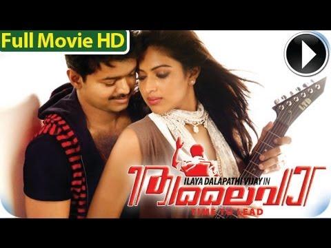 Thalaivaa Full Movie  - Malayalam Full Movie 2014 - Vijay,Amala Paul [HD]
