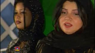 Abida Khanam - Ya Muhammad Noor E Mujassim - Shah E Madina - 2002