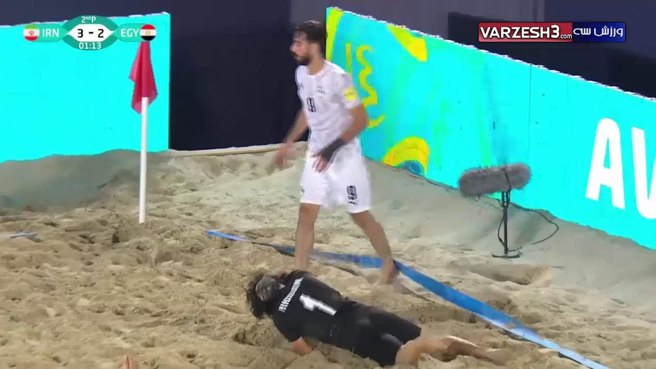 Iran Vs Egypt 5 3 2019 Beach Soccer Intercontinental Cup Highlights And Goals Youtube