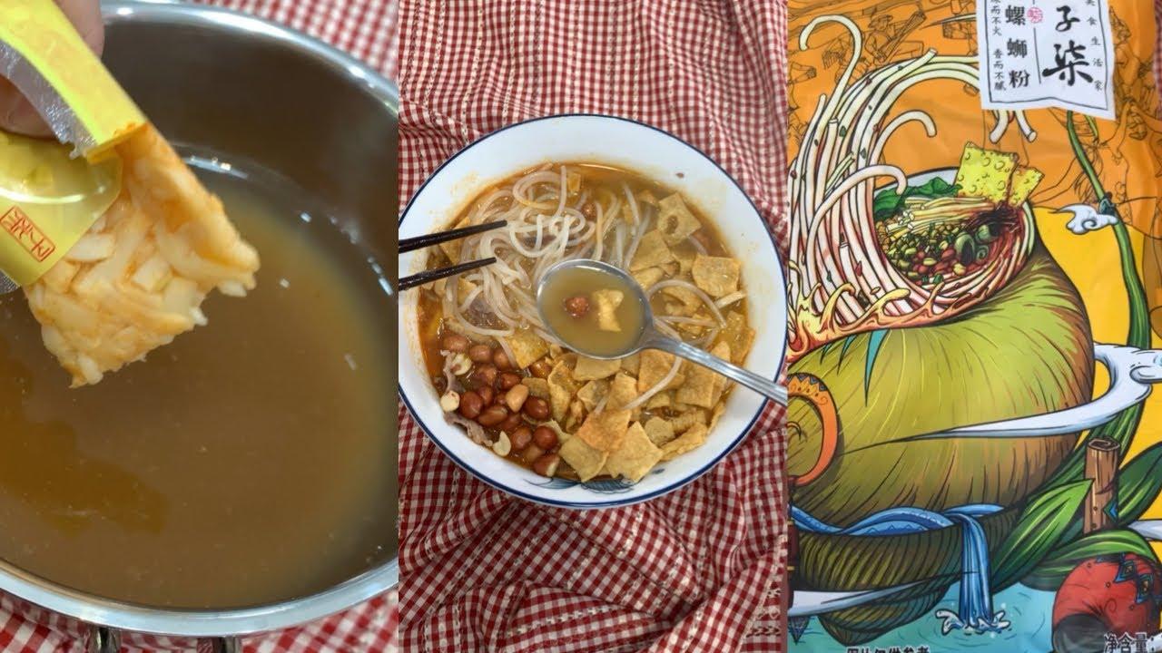 TỔNG HỢP TIKTOK đồ ăn nội địa Trung Quốc bún ốc Lý Tử Thất
