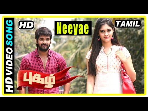 Pugazh Tamil Movie | Scenes | Neeyae Video song | Jai | Surabhi | Jai Falls in Love
