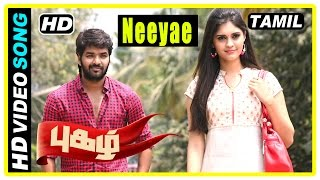 Pugazh Tamil Movie | Scenes | Neeyae Video song | Jai | Surabhi | Jai Falls in Love