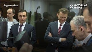 """""""Нам плевать на решение суда"""" – Навальный заявил, что не будет удалять фильм """"Он вам не Димон"""""""