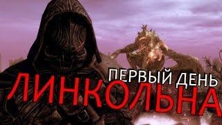 ПЕРВЫЙ ДЕНЬ ОХОТНИКА НА ВАМПИРОВ (TES V: Skyrim - Dawnguard) #7