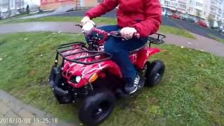 Электроквадроцикл детский MyToy 800B(Видеообзор детского электроквадроцикла MyToy 800B от магазина Тибигун.Ру. Полное описание и цену можете увидет..., 2016-10-09T08:58:16.000Z)