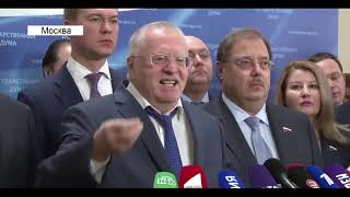 Жириновский о взрыве в Керчи