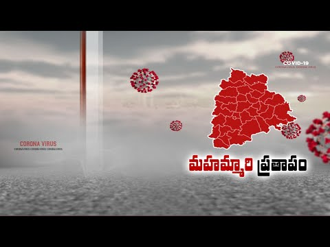 Corona Virus Second Wave Spreading Fastly Across State | Govt Decides Increase RT- PCR Tests