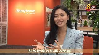 聊天机器人听得懂新加坡式英语 协助用户买卖房子