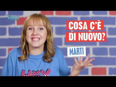 Sara e Marti #LaNostraStoria - Il confessionale di Marti