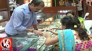 Diwali Festival : Gold Fails To Shine On Dhanteras 2017 | V6 News