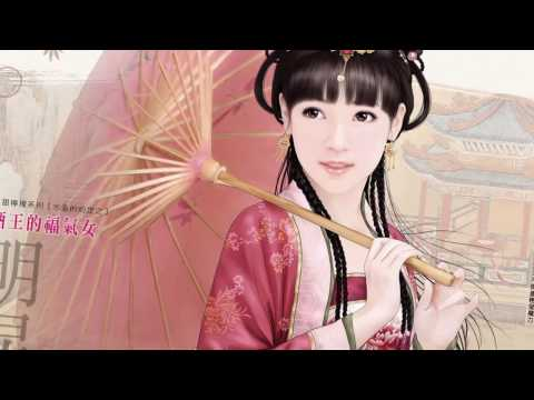 Ancient Chinese beauties 3 music 手绘古典美女 from YouTube · Duration:  3 minutes 31 seconds