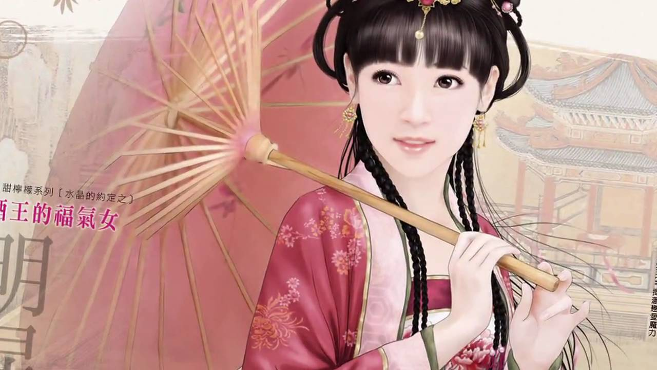 ancient chinese beauty - photo #19