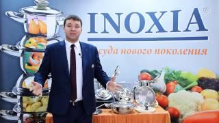 видео вопрос-ответ о посуде