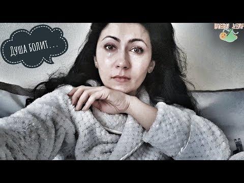 Депрессия после неудачной беременности. Худший ДР в моей жизни!
