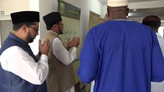 Quran exhibition French Guiana