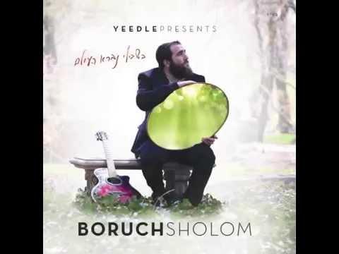 Boruch Sholom - VAYECHULU  Ft. Yeedle (Official Audio)