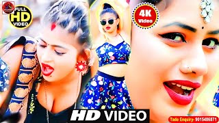 Live Video Song Dj Hit 2021