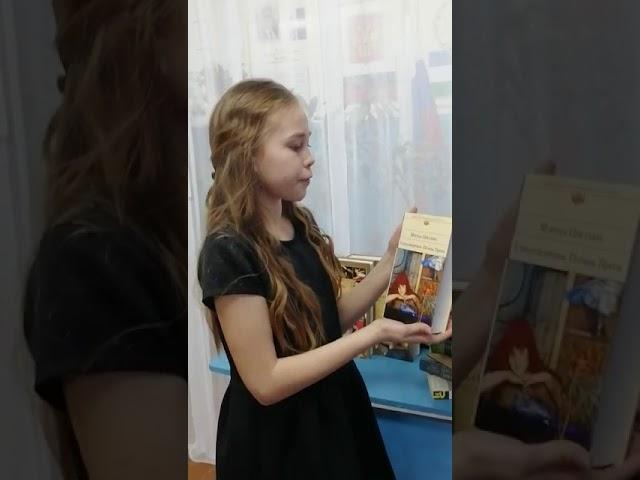 Изображение предпросмотра прочтения – ВиленаАрдванова читает произведение «После гостей» М.И.Цветаевой